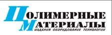 полимер мат.png