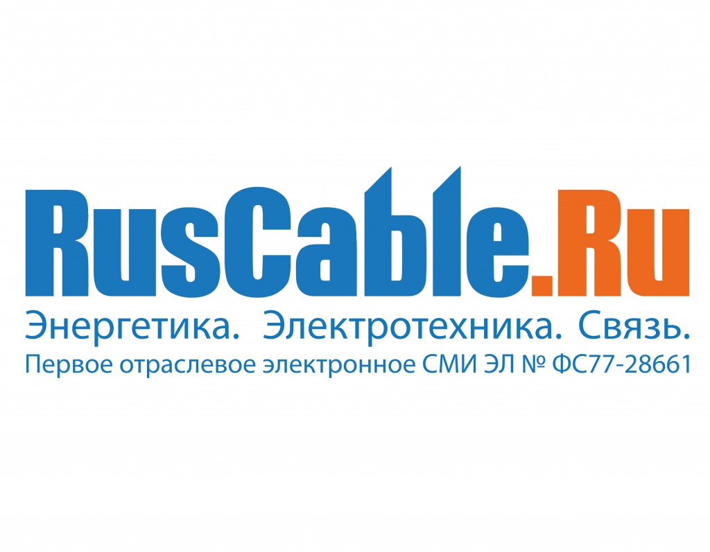 logo_ruscable_2015_2stroki 2.jpg